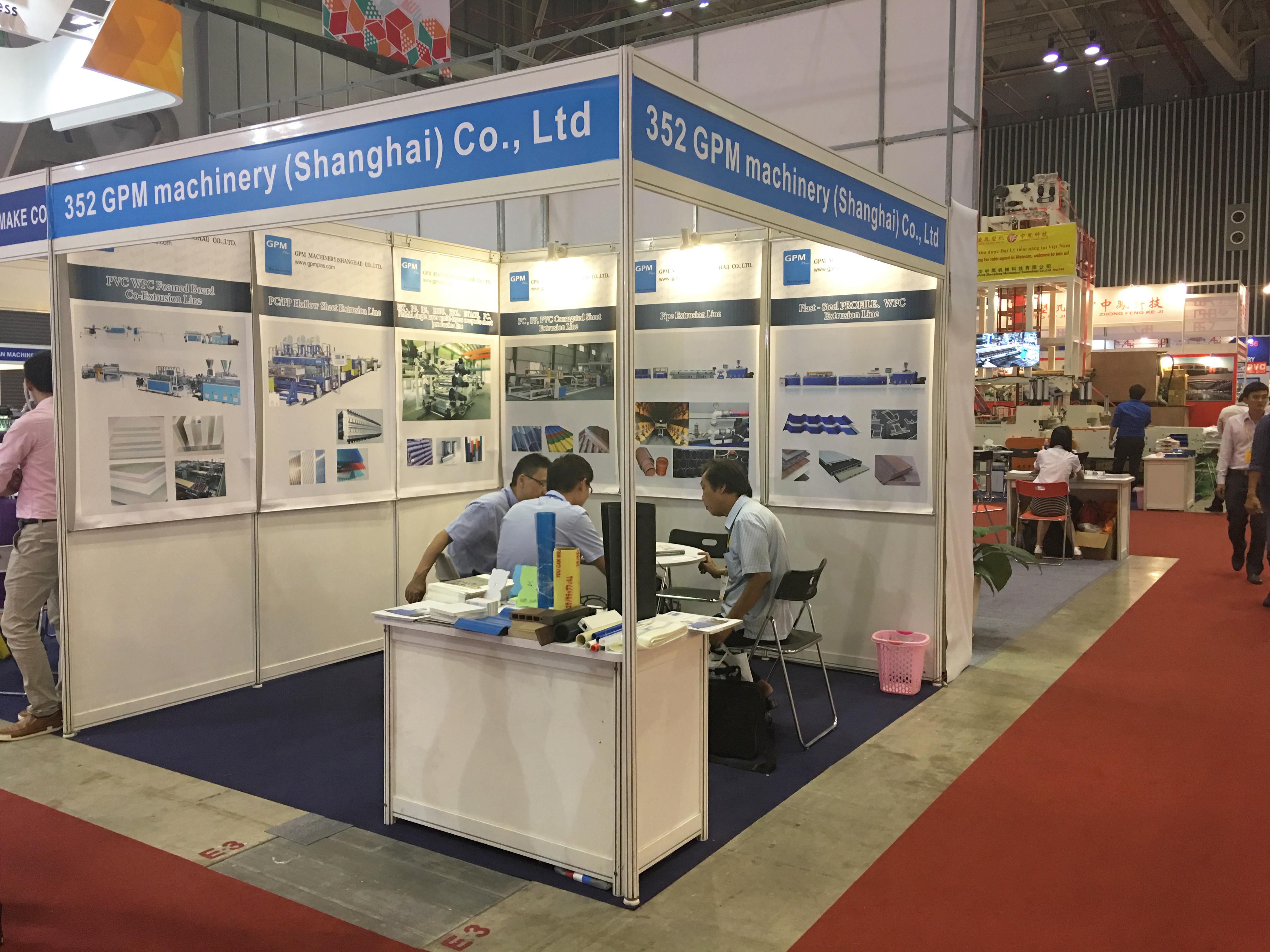 2017越南展IMG_2327.JPG