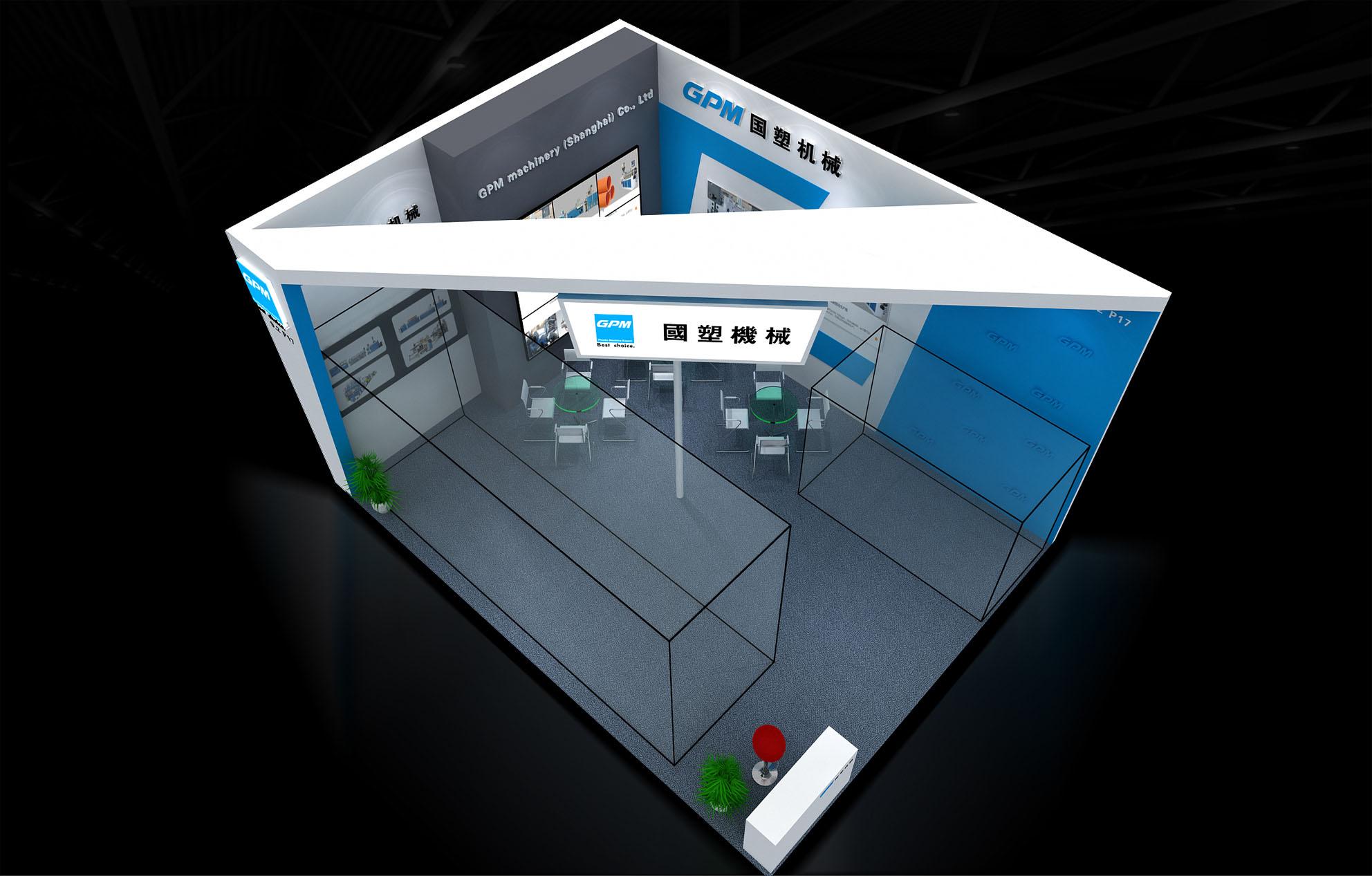 Chinaplas Exhibition.jpg