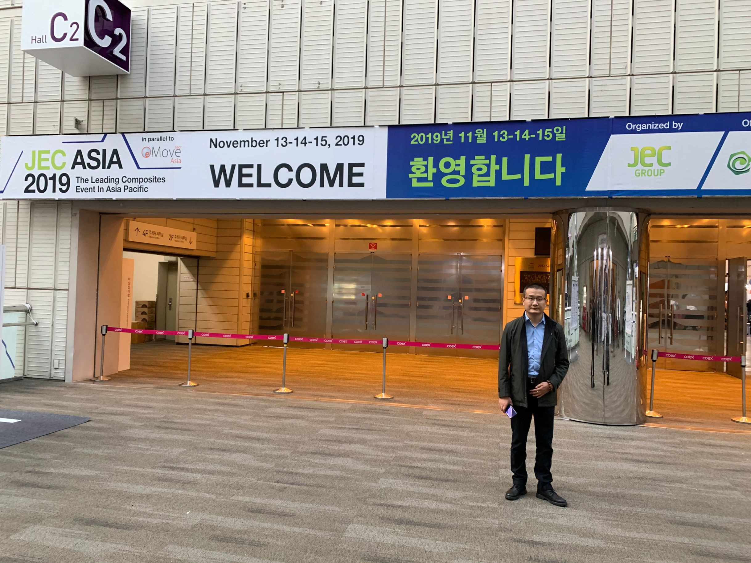 JEC ASIA 2019 International Composites Event