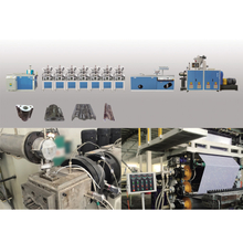 PVC Imitate Marble Extrusion Line